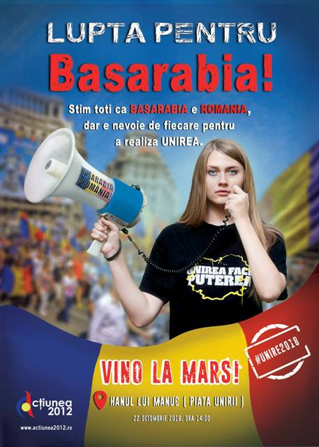 Mesajul emoționant al basarabenilor pentru politicienii din România