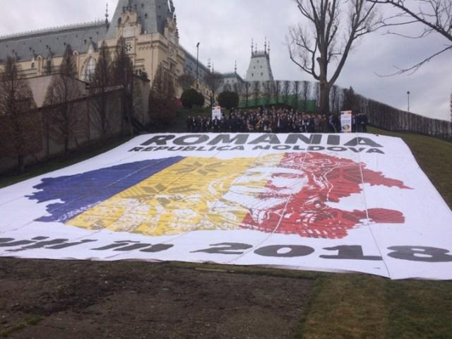 Rezoluția privind unirea Republicii Moldova cu România